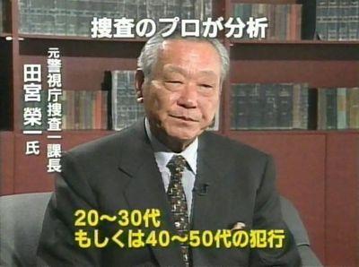 0005.jpg