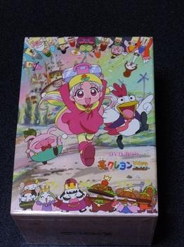 夢のクレヨン王国 DVD-BOX 1.JPG