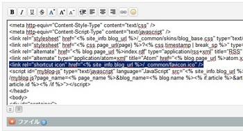 HTML編集1.jpg