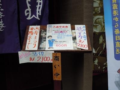 01 海陽亭.JPG