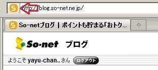 ファビコン.jpg
