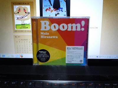 マイア・ヒラサワ Boom! .jpg