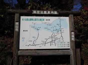 登山道案内.JPG