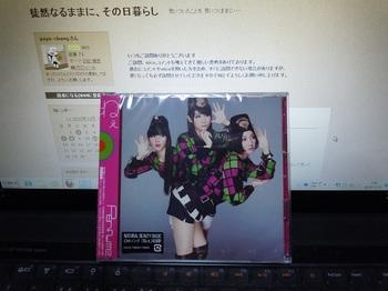 Perfume ねぇ .JPG