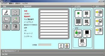QRファクトリー1.jpg